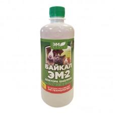 Биопрепарат «Байкал ЭМ-2» для кошек и собак