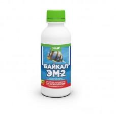Биопрепарат «Байкал ЭМ-2» для рыбок