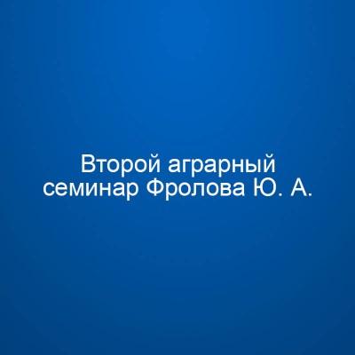 Инфопродукт №4