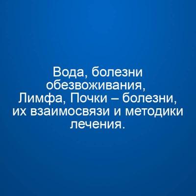 Инфопродукт №9