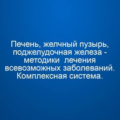 Инфопродукт №10