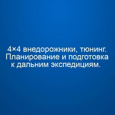 Инфопродукт №11