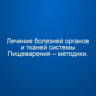 Инфопродукт №13