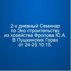 Инфопродукт №19
