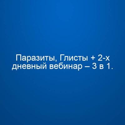 Инфопродукты №5 + №6