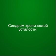Мини Инфопродукт №2