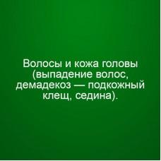Мини Инфопродукт №3