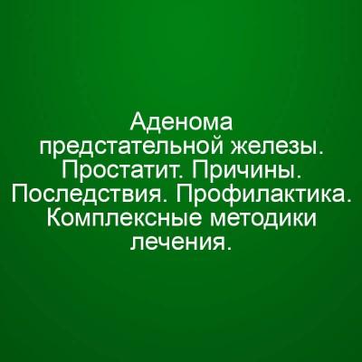 Мини Инфопродукт №4