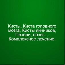 Мини Инфопродукт №5