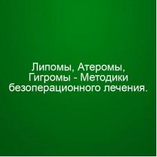 Мини Инфопродукт №6