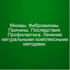 Мини Инфопродукт №7