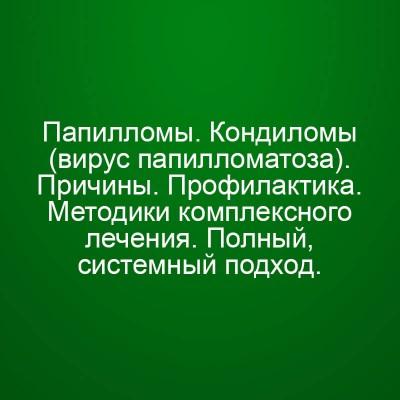 Мини Инфопродукт №8