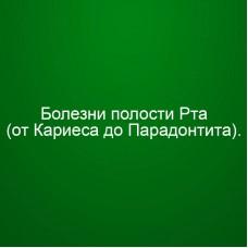 Мини Инфопродукт №10