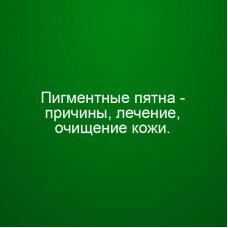 Мини Инфопродукт №12
