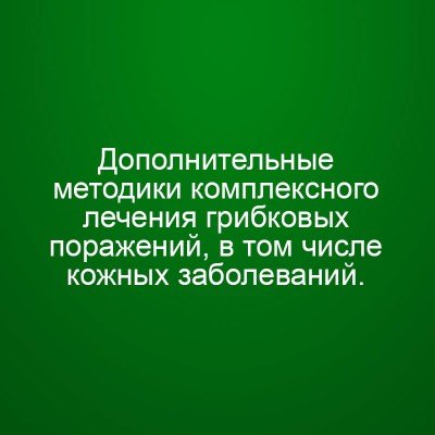 Мини Инфопродукт №13