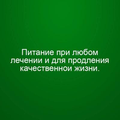 Мини Инфопродукт №17