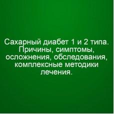 Мини Инфопродукт №18