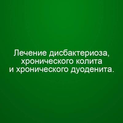 Мини Инфопродукт №20