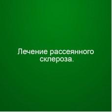 Мини Инфопродукт №21
