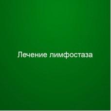 Мини Инфопродукт №22