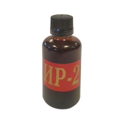 Пищевой продукт ИР-2 (противовоспалительный)