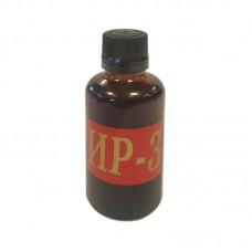 Пищевой продукт ИР-3 (иммуномодулятор)