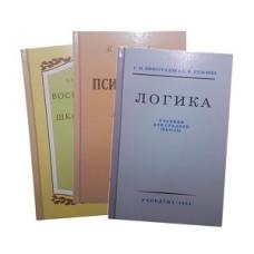 Нужные книги