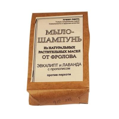 Твёрдое мыло-шампунь Эвкалипт