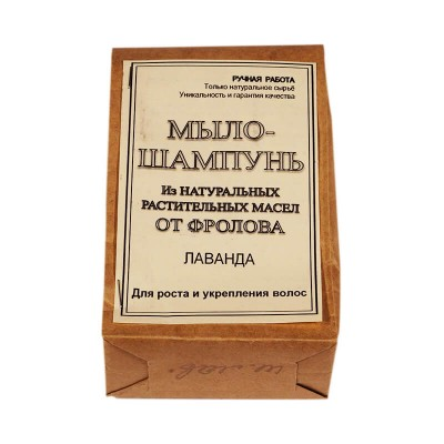 Твёрдое мыло-шампунь Лаванда