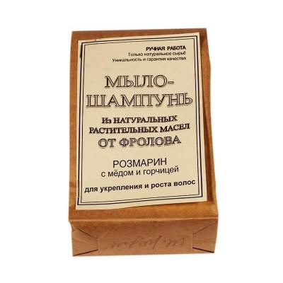 Твёрдое мыло-шампунь Розмарин