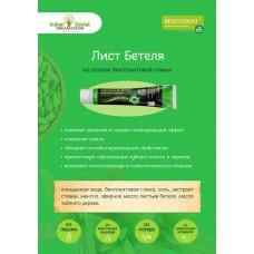 Паста зубная Bentodent - Лист Бетеля