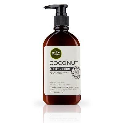 Кокосовый лосьон для тела Coconut