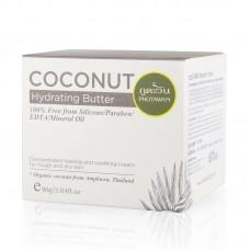 Увлажняющее Масло для тела Coconut