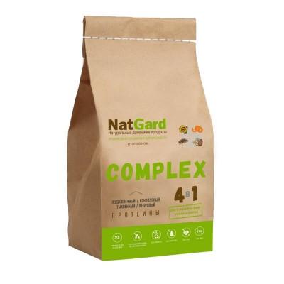 NatGard Complex - Смесь растительного протеина 4 в 1