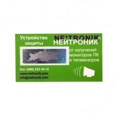 Нейтроник МГ-04М – защита от ВЧ и СВЧ излучений