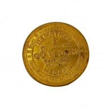 Монета - Медаль участника от Фролова